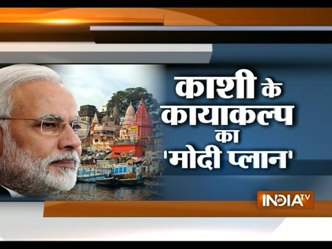 India Tv Special Show on PM MOdi's visit to Varanasi