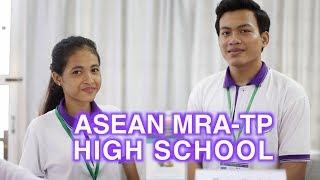 វិទ្យាល័យអាស៊ាន MRA-TP សម្រាប់ថ្នាក់ទី 7-12 (ASEAN MRA-TP High School for grade 7-12)