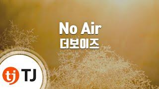 [TJ노래방] No Air - 더보이즈 / TJ Karaoke