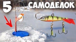как сделать снасти зимней рыбалки