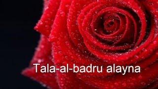 Tala-al-badru alayna Saad and Hadi.Lyrics by Haiqa ILYAS