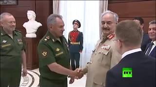 لقاء بين سيرغي شويغو وخليفة حفتر في موسكو