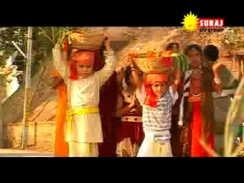 Anjali bhojpuri chhath song (2).DAT