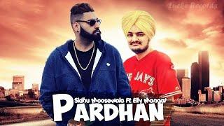Elly Mangat vs rami Randhawa  (FULL SONG) Elly Mangat | Sidhu moosewala | latest Punjabi Song  2019