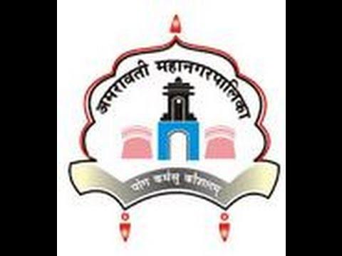 Amravati Municipal Corporation, Amravati smart city seminar part 1 citizens