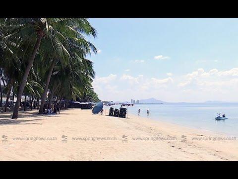 โฉมใหม่ของหาดบางแสน - Springnews