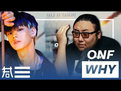 """The Kulture Study: ONF """"Why"""" MV"""