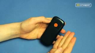 Видео обзор телефона TeXet TM-B111 от Сотмаркета(Купить телефон TeXet TM-B111 и узнать дополнительную информацию можно на сайте магазина: http://www.sotmarket.ru/product/texet-tm-b11..., 2013-05-31T15:39:45.000Z)