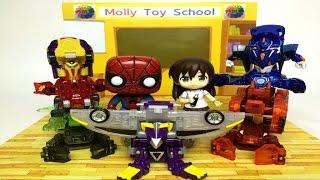 魔力玩具学校 第2集 魔力老师绑架事件 터닝메카드 스파이더맨