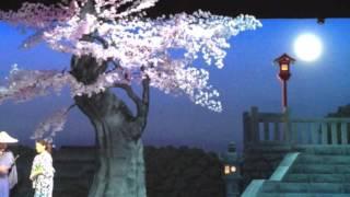 前進座公演 『薄桜記』 のエンディング曲です。 (歌と、討ち入りシーンの音楽、テーマ曲が順に登場します) ジェームス三木氏を脚本・演出に迎え、前進座が総力を挙げて贈る ...