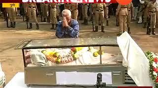Pune Veteran Actor Dr Shriram Lagoo Last Rites With State Honours