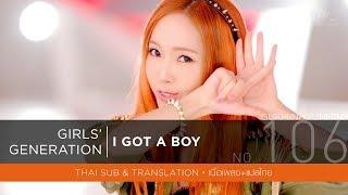 [MV] Girls' Generation - I Got a Boy [Thai sub]