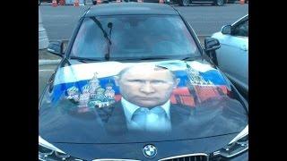 Реакция ДПС на Путина, пусть даже на капоте.(У автора ролика на капоте аэрография Путина - реакция ДПС когда его остановили. ГИБДД остановили машину..., 2015-03-14T12:34:23.000Z)