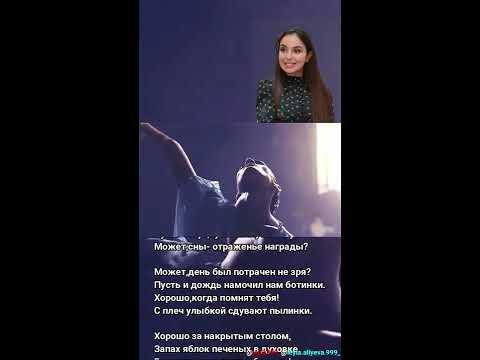 Лейла Алиева. Стихи.