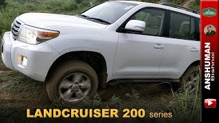Toyota Landcruiser 200 Series, Fortuner, V-Cross, Gypsy: Offroading in Rain | Sep 2018