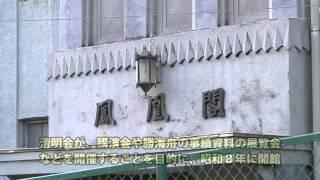 「シティーニュースおおた」平成26年4月1日~15日放送.