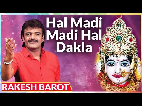 Hal Madi Madi Hal Dakla - Rakesh Barot || Meldi Jog Maya || Latest Gujarati Bhajans 2015
