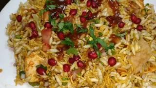Bhel Puri Recipe - Street food Mumbai famous Chaat | jhalmuri Chatpati Simple Yummy