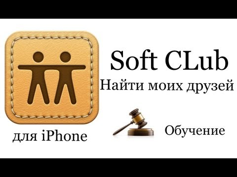 Change Strings in Cydia,GameCenter....etc from YouTube · Duration:  6 minutes 54 seconds