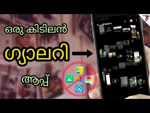 Best Gallery App Ever | For Android Users
