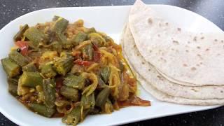 Okra nach Indischer Art kochen - Bhindi Indisches Gericht