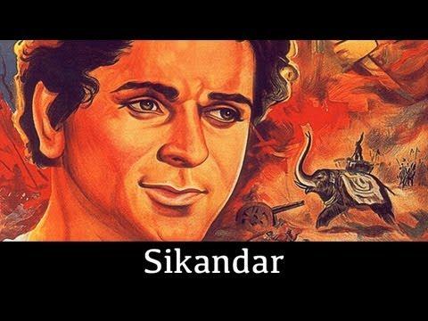 Sikandar - 1941