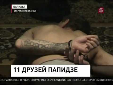 В Барнауле глава наркокартеля приговорен к 17 годам строгого режима