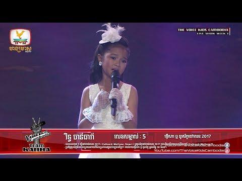 Rith Chan Theara - Dorl Veh Lea Trov Saropheap (Live Show Week 1 | The Voice Kids Cambodia 2017)