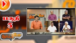 Nerpada Pesu:Is Diwali a festival that unifies the country? Part03
