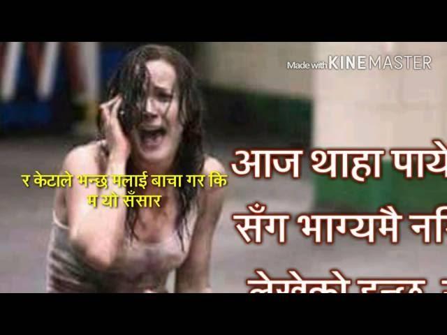 Nepali Love story ( Dont Smoking )