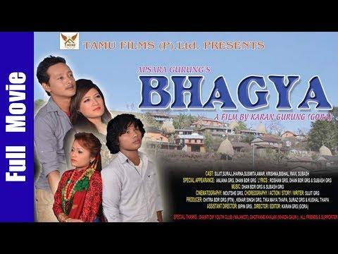 New Nepali Full Movie 2019/2075 | BHAGYA | Sujit Gurung,Suraj Gurung,Susmita Shahi, Jharna Gurung