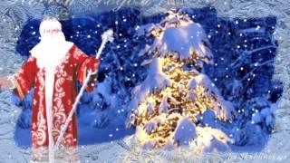 Новогоднее поздравление 2015