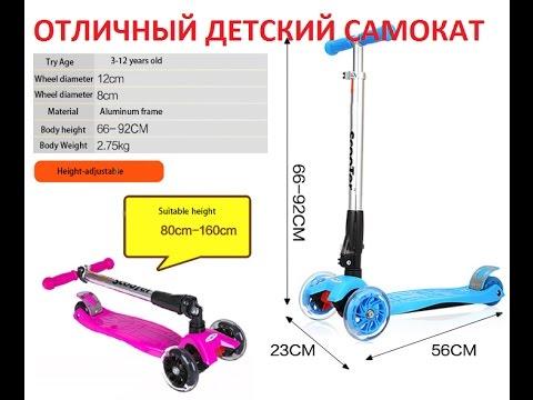 Scooter 3 в 1 детский трёхколёсный самокат-беговел Micar Rider для .