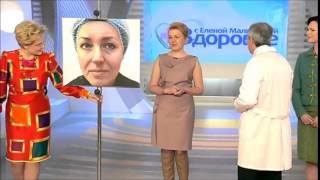 Первый канал. Здоровье с Еленой Малышевой. 24.03.2013