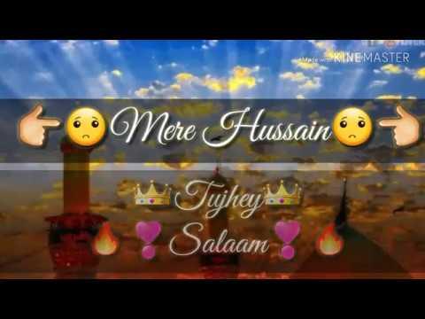 Hussain Tumko Zamana | Mere Hussain Tujhe Salam With Urdu Lyrics I Allama Hafiz Bilal Qadri