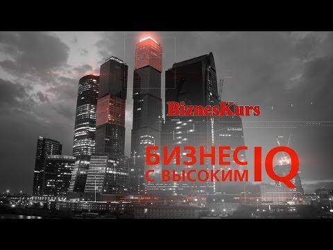 Видеокурс Сайт с нуля Виды сайтов Евгений Попов