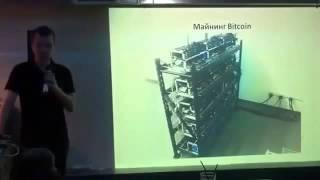 bitcoin для новичков /  Мониторинг криптовалют