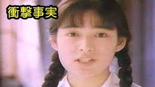 【衝撃事実】川越美和は10年前に孤独死を遂げていた… 有村藍里 検索動画 10