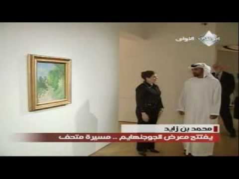 The Guggenheim: The Making of a Museum on Abu Dhabi TV