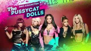 The Pussycat Dolls (Jessica Sutta) Live from Mirage 28/11/14 (promo) 1