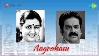 Aagraham | Bhoopalam Padatha song