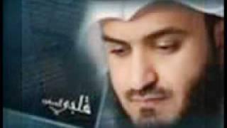 Eid Takbir Verision 2 by Alafasy