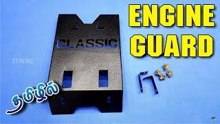 How to install engine guard in royal enfield   Bullet engine safety guards   #xtremz
