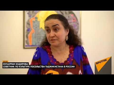 В посольстве Таджикистана в РФ отпраздновали День национального единства
