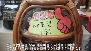 홍삼사포닌1위 흑홍삼제조기 '홍삼명작' …