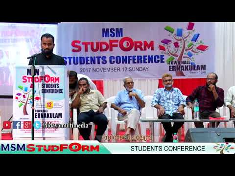 MSM STUDFORM | Students Conference | Siraj Chelembra