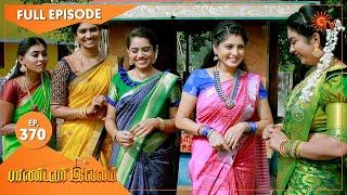 Pandavar Illam - Ep 370 | 13 Feb 2021 | Sun TV Serial | Tamil Serial