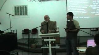 Послание к Римлянам 3:21-31 (Барух Маоз) - урок 4