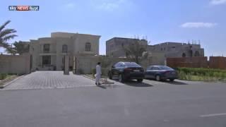 """أبوظبي.. مشاركة واسعة بمعرض """"قروض الإسكان"""""""