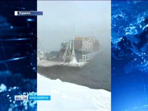 На Ангаре в районе Кодинска едва не затонул паром